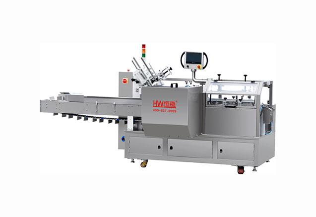 HW200-2-560自动装盒机