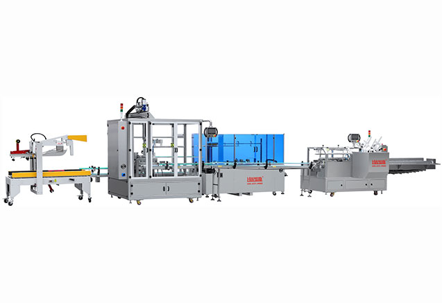 深圳LY-550LQ装盒装箱生产线
