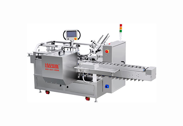 HW200-3-760自动装盒机