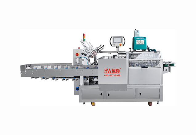 HW200-2-660 自动装盒机