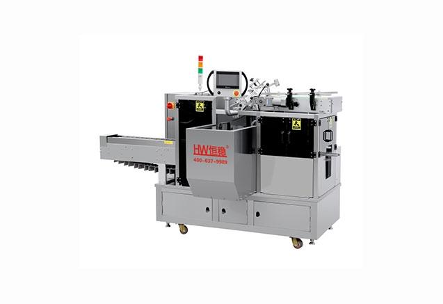 HW150-4-960小件产品装盒机