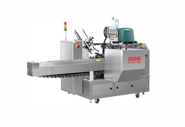 HW250-3-780自动装盒机