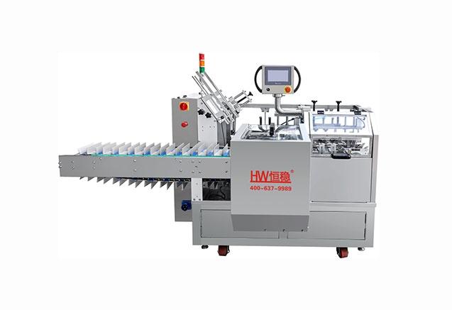 HW200-4-960自动装盒机